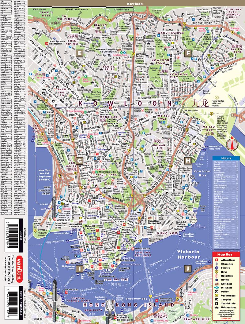 Kowloon map by Stephan VanDam VanDam Maps