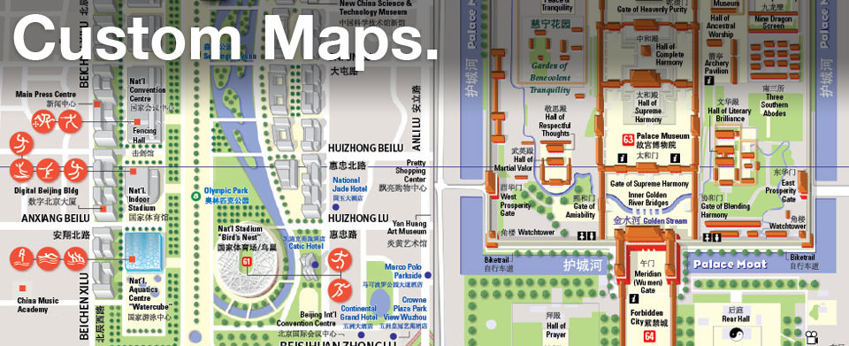 vandam map for museum of modern art