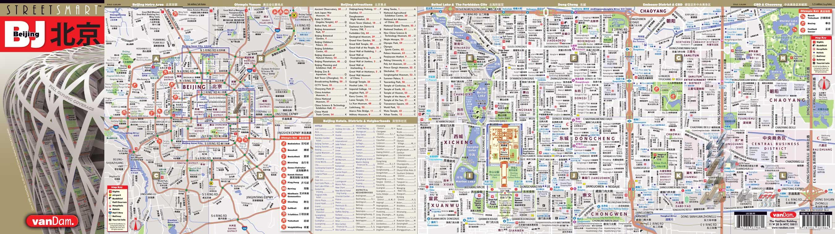 Beijing Map By VanDam Beijing StreetSmart Map City Street Maps - Nyc unfolds map