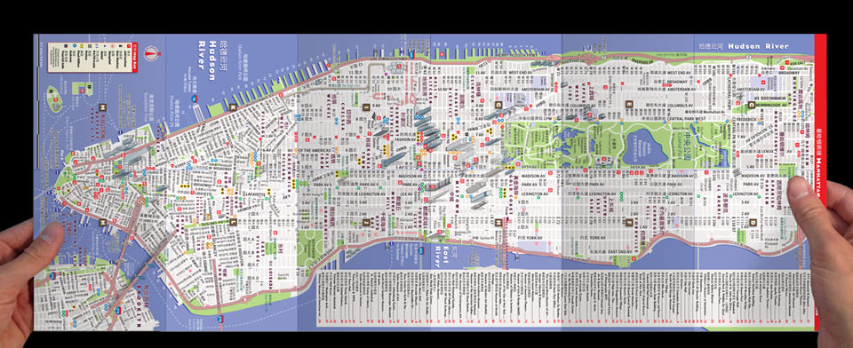 New York City Map by VanDam NYC Mandarin StreetSmart Map – Street Map Nyc